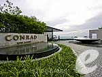 Entrance : Conrad Koh Samui, Serviced Villa, Phuket