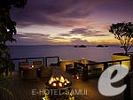 Restaurant AURA LOUNGE : Conrad Koh Samui, Couple & Honeymoon, Phuket