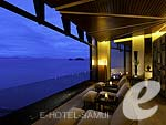 Spa Lounge : Conrad Koh Samui, Serviced Villa, Phuket