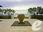 Garden : Conrad Koh Samui, Couple & Honeymoon, Phuket