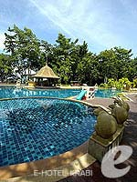 Swimming Pool : Crown Lanta Resort And Spa, Fitness Room, Phuket
