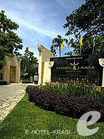Entrance : Crown Lanta Resort And Spa, Pool Access Room, Phuket