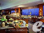 Height Cafe / Crowne Plaza Bangkok Lumpini Park,