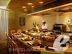 Japanese Restaurant : Crowne Plaza Bangkok Lumpini Park, Swiming Pool, Phuket