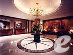 Lobby : Crowne Plaza Bangkok Lumpini Park, Family & Group, Phuket