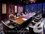 Conference Room : Crowne Plaza Bangkok Lumpini Park, Family & Group, Phuket