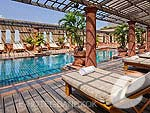 Swimming Pool / Crowne Plaza Bangkok Lumpini Park, สีลม สาธร