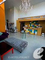 Lobby : DARA Hotel, Long Stay, Phuket