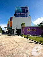 Entrance : DARA Hotel, Long Stay, Phuket