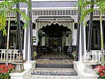 Restaurant / Dee Andaman Hotel Pool Bar, เมืองกระบี่