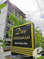 Entrance : Dee Andaman Hotel Pool Bar, Free Wifi, Phuket