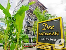 Hotels in Krabi / Dee Andaman Hotel Pool Bar
