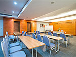 Conference Room : Deevana Patong Resort & Spa, with Spa, Phuket