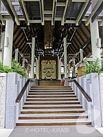 Entrance : Deevana Plaza Krabi, with Spa, Phuket
