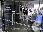 Fitness : Deevana Plaza Krabi, with Spa, Phuket