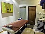 Swan Spa : Deevana Plaza Krabi, with Spa, Phuket