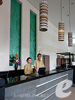 Reception : Deevana Plaza Phuket, Patong Beach, Phuket