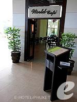 プーケット パトンビーチのホテル : ディーヴァナ プラザ プーケット 「Restaurant」