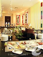 Restaurant : Deevana Plaza Phuket, Patong Beach, Phuket