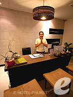 Spa Reseption : Deevana Plaza Phuket, Patong Beach, Phuket