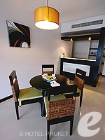プーケット 10,000~20,000円のホテル : ディーヴァナ プラザ プーケット(Deevana Plaza Phuket)のファミリールームの設備 Dining Area