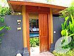 サムイ島 チョンモーンビーチのホテル : デヴァ サムイ リゾート & スパ(Deva Beach Resort & Spa)のプールヴィラルームの設備 Entrance