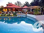 Swimming Pool : Dewa Phuket, USD 100 to 200, Phuket