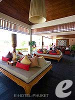 Lobby : Dewa Phuket, Meeting Room, Phuket