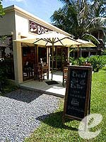 Bakery : Dewa Phuket, USD 100 to 200, Phuket