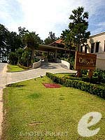 Entrance : Dewa Phuket, Serviced Villa, Phuket