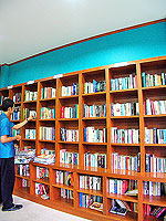 Library : Duangjitt Resort & Spa, Patong Beach, Phuket