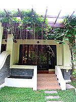 プーケット 5,000円以下のホテル : ドゥアンジット リゾート&スパ(Duangjitt Resort & Spa)のヴィラ(シングル)ルームの設備 Garden
