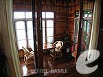 サムイ島 タオ島のホテル : ドゥシットブンチャ リゾート(Dusit Buncha Resort)のデラックス ヴィラルームの設備 Room View