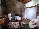 サムイ島 タオ島のホテル : ドゥシットブンチャ リゾート(Dusit Buncha Resort)のジュニア スイート ヴィラルームの設備 Room View