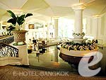 Lobby Lounge : Dusit Thani Bangkok, Family & Group, Phuket