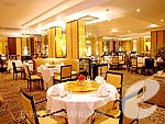 [Mayflower] : Dusit Thani Bangkok, Meeting Room, Phuket