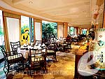 [Thien Duong] : Dusit Thani Bangkok, Meeting Room, Phuket