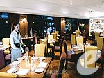 [Hamilton's] : Dusit Thani Bangkok, Meeting Room, Phuket