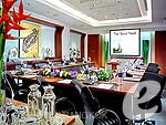 Meeting Room / Dusit Thani Bangkok, มีสปา