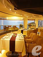 Chinese RestaurantDusit Thani Pattaya