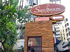 Sunbeam Hotel Pattaya, with Spa, Pattaya