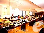 [The Emporia] : Emporium Suites by Chatrium, Fitness Room, Phuket