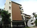 Exterior / Evergreen Resort, หาดเฉวง