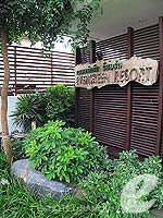 Garden : Evergreen Resort, under USD 50, Phuket