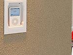 プーケット ファミリー&グループのホテル : ファー サイ(Fah Sai)の5ベッドルームルームの設備 iPod Connector
