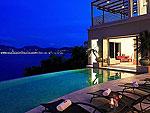 プーケット ファミリー&グループのホテル : ファー サイ(Fah Sai)の5ベッドルームルームの設備 Private Pool