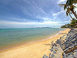 Beach : Fair House Villas & Spa, Serviced Villa, Phuket