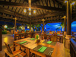 Restaurant / Fair House Villas & Spa, หาดแม่น้ำ