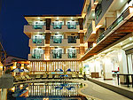 Swimming Pool : First Residence Boutique Hotel, Free Wifi, Phuket
