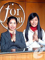 Hotel Staff : For You Residence, Connecting Rooms, Phuket
